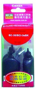 SEPOMs 西本 BC-30/BCI-3BK黑填充墨水