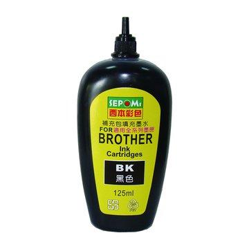 SEPOMs 西本 Brother 黑色125cc補充液