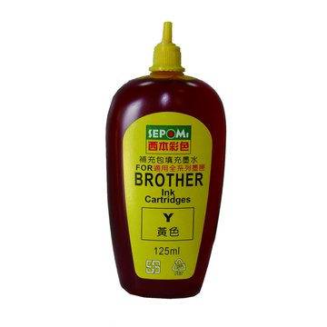 SEPOMs 西本 Brother 黃色125cc補充液