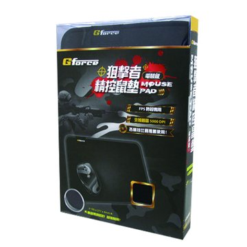 Gforce狙擊者電競級精控滑鼠墊
