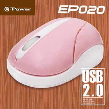 EP-020WP光學滑鼠/USB(粉紅)