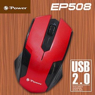 EP508三鍵式光學滑鼠/USB(紅)