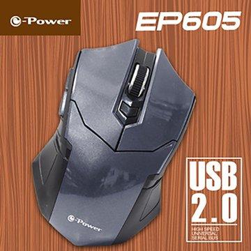 EP605六鍵式光學滑鼠/USB(灰)