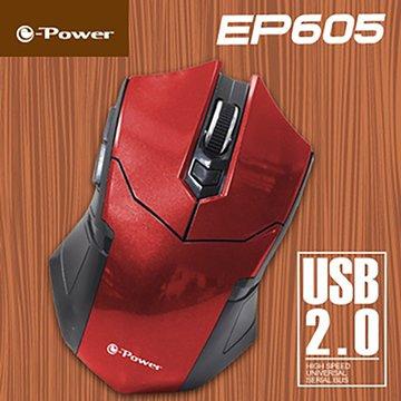 EP605六鍵式光學滑鼠/USB(紅)