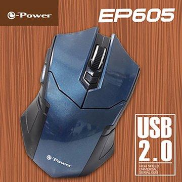 EP605六鍵式光學滑鼠/USB(藍)