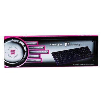 K1標準鍵盤/PS2(黑)(福利品出清)