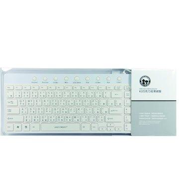 白/K3巧克力超薄鍵盤/USB(福利品出清)