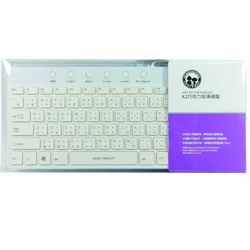 白/K2巧克力超薄鍵盤/USB(福利品出清)