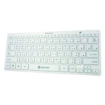 BKB-33藍牙無線鍵盤(白)(福利品出清)