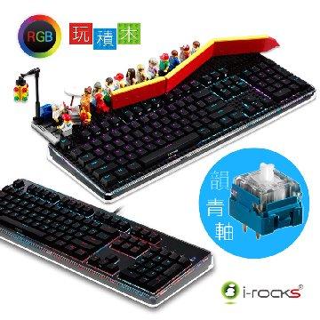 i-rocks K76M 自有青軸RGB機械式鍵盤