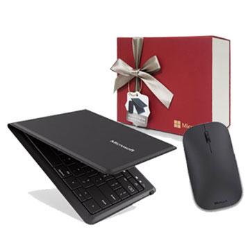 Microsoft 明星商品禮盒包(萬用摺疊式鍵盤+設計師藍牙滑鼠)