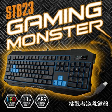 iCooby  ST823挑戰者遊戲鍵盤/USB(黑)