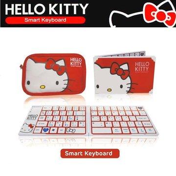 Hello Kitty 折疊式藍芽鍵盤(含收納包)(福利品出清)