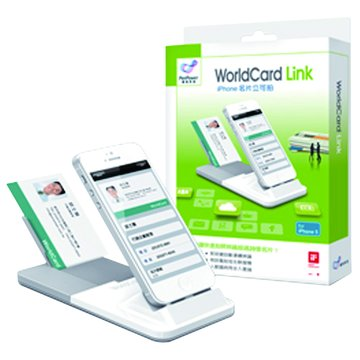 WorldCard Link(for iPhone5)