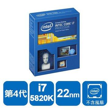 Core i7-5820K/3.3G/六核心/2011無風扇