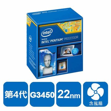 Pentium G3450/3.4G/雙核心/1150