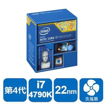 Core I7-4790K/4.0GHz/四核心/1150