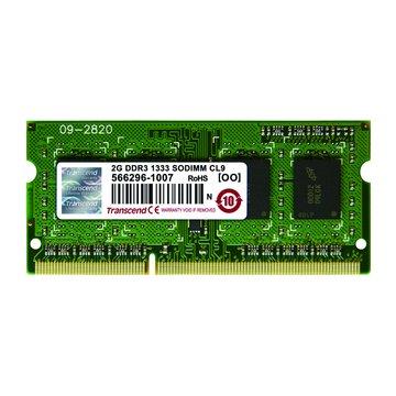 DDR3 1333 2G JETRAM SO-DIMM NB用