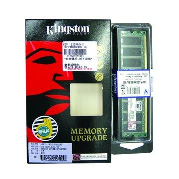 DDR400 1G PC用