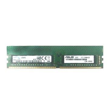 4GB DDR3 1600 UDIMM.ECC(Hynix 512x8