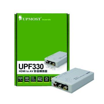 UPF330 HDMI TO AV影音轉換器