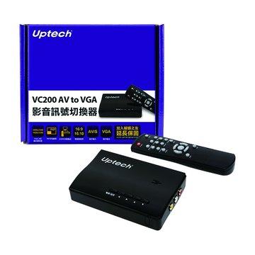 VC200 AV TO VGA影音訊號切換器