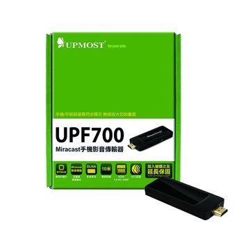 UPF700 Miracast手機影音傳輸器