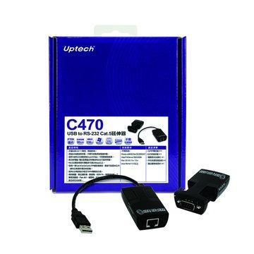 C470 USB to RS-232 Cat.5延伸器