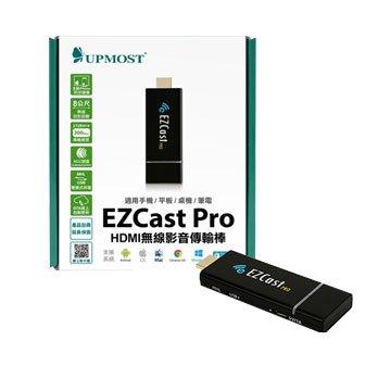 EZCast Pro HDMI無線影音傳輸棒