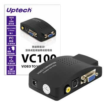 Uptech  VC100(A) VIDEO TO VGA影像轉換器