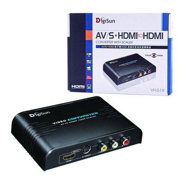 VH518 AV/S+HDMI轉HDMI影音轉換器