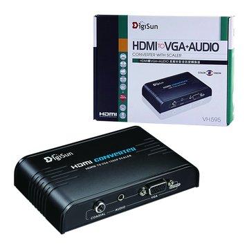 VH595 HDMI轉VGA+AUDIO影音轉換器