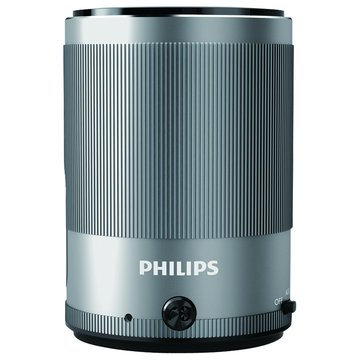 PHILIPS SBT50 潮流藍牙FUN音機