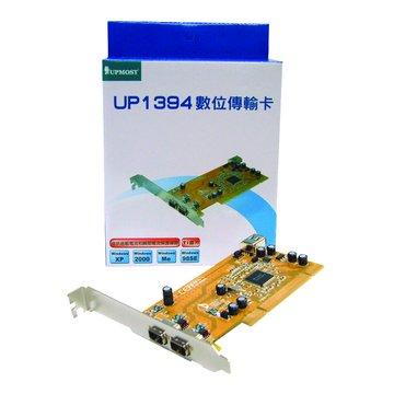 SST-EC04-P USB3.0 4埠擴充卡PCI-E