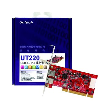 UT220 2埠USB3.0擴充卡PCI