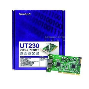 UT230 2埠USB3.0擴充卡PCI