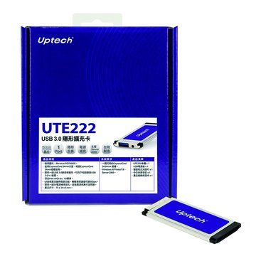 UTE222 USB 3.0隱形擴充卡