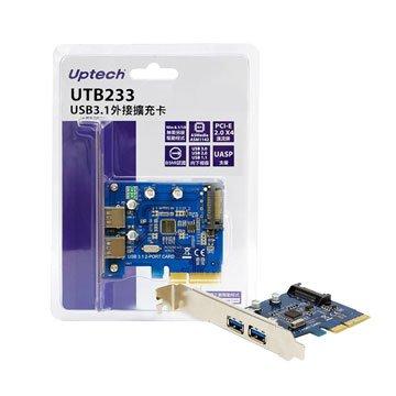 UTB233 USB3.1外接擴充卡