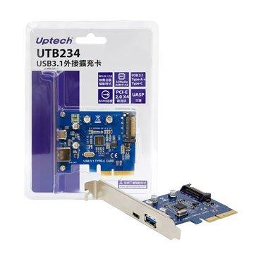UTB234 USB3.1外接擴充卡