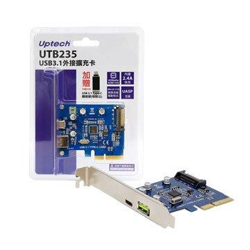 UTB235 USB3.1外接擴充卡
