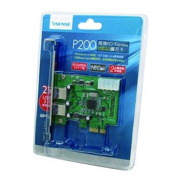 UHP200CH 2埠USB3.0擴充卡PCI Express