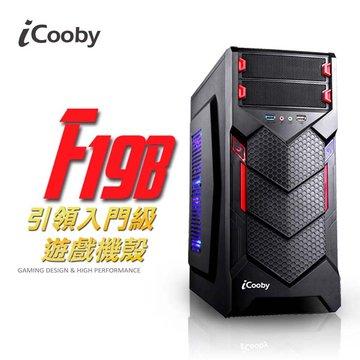 iCooby  F19B 2大5小/黑 電腦機殼