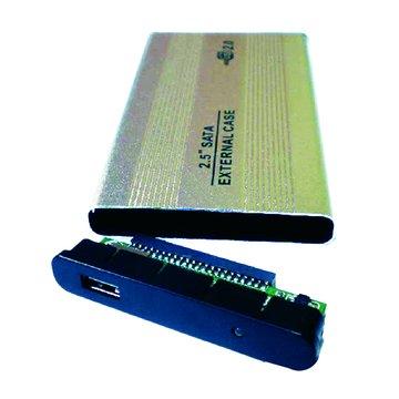 HD-251IDE 2.5''IDE硬碟外接盒
