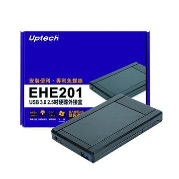 EHE201 SATA2.5''外接盒USB3.0