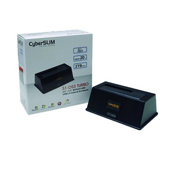 S1- DS3 TURBO USB3.0硬碟外接盒