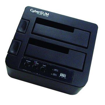"""S2-U3C 2.5""""/3.5""""USB3.0外接盒"""