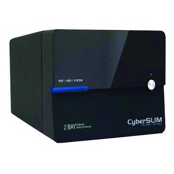 "S82M-U3SR 3.5""雙層硬碟外接盒"