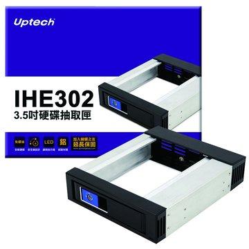 IHE302 3.5吋硬碟抽取匣