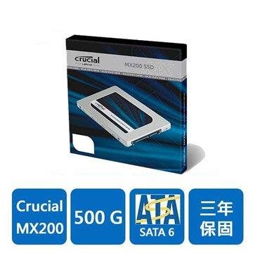 MX200 500G SATA3 SSD