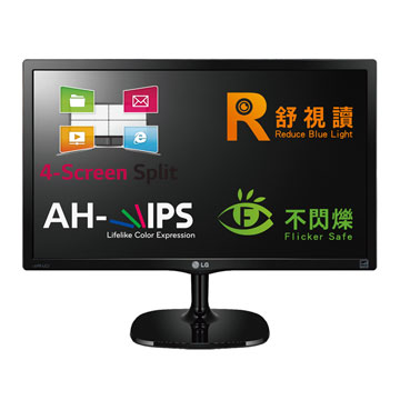 "24"" 24MP57HQ(AH-IPS LED)(福利品出清)"
